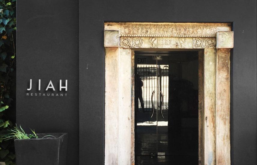 jiah-sign-side-door-400mm